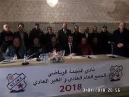 Photo of كمال أيت ميك رئيسا لنادي النجمة الرياضي