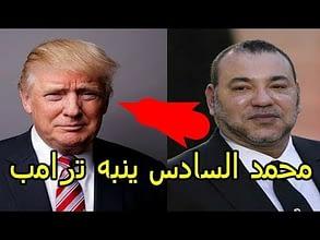 Photo of الملك محمد السادس يحذر ترامب من خطورة المساس بوضعية القدس