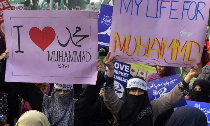 Photo of المحكمة الأوروبية: الإساءة للنبي محمد ليست حرية تعبير