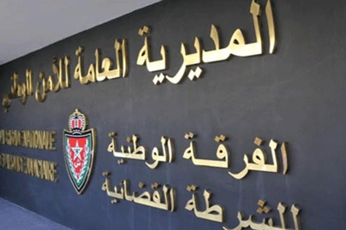 Photo of الشرطة تكشف حقيقة مقطع فيديو يوثق تعرض شخص أجنبي لاعتداء شنيع بباحة مسجد الحسن الثاني