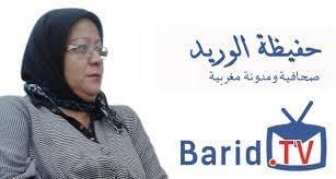 Photo of أ ترون الدعوشة في البرقع أم في اللاديمقراطية والحكرة…؟