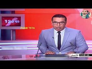 Photo of فيديو.. أحسن رد من جزائري على اتهامات وزير الخارجية الجزائري