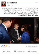 Photo of حراك الريف بين البصاص والصحافي