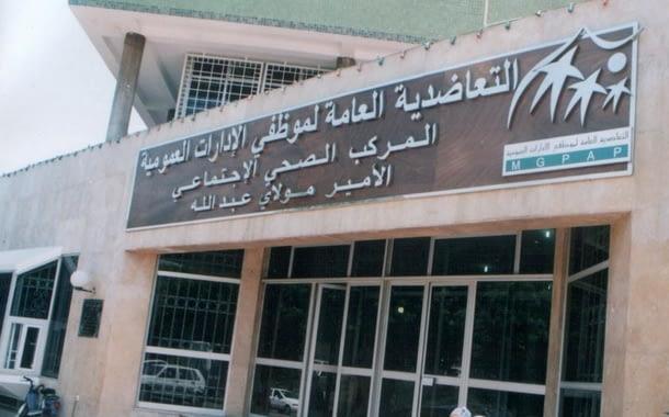 Photo of التعاضدية العامة لموظفي الإدارات العمومية تكشف الحملة المسعورة التي تحاول التبخيس من مكتسباتها