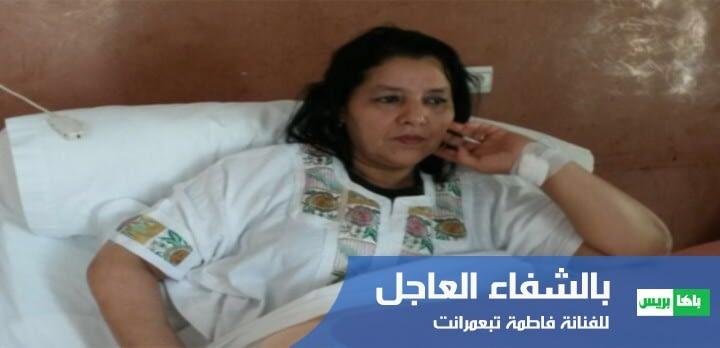 Photo of الفنانة والبرلمانية فاطمة تبعمرانت تتعرض لوعكة صحية