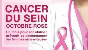 "Photo of ""الأجيال القابضة"" تدعم جمعية ""أونكوبيل"" ضد سرطان الثدي"