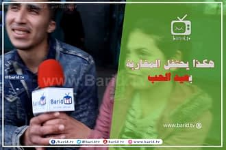 Photo of فيديو.. كوبل يحتفل بعيد الحب على طريقته الخاصة وهذه نصيحته للشباب