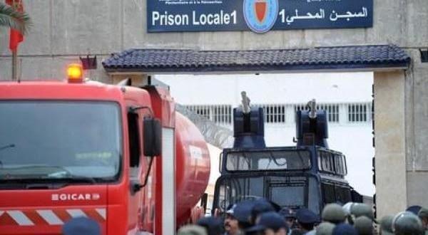 """Photo of انفجار سخان مياه بسجن """"عكاش"""" يُسفر عن إصابات كثيرة"""